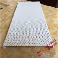 氟碳喷涂条形铝扣板,铝条扣板吊顶3d模型