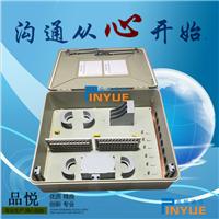 供应电信级144芯分纤箱价格
