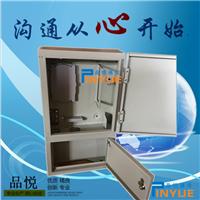 48芯光纤分配箱(冷轧板)落地式安装介绍