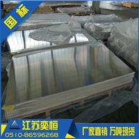 厂家现货直销国标1050铝板铝卷零售加工切割