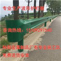 钢波形护栏 热镀锌喷塑护栏板 公路防撞护板