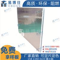 供应吸音复合板冲孔铝矿棉复合板吊顶价格