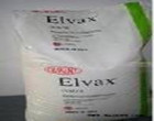 供应EVA 乙烯-醋酸乙烯脂共聚物