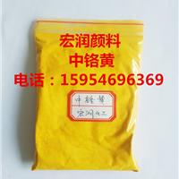 供应油漆用国标中铬黄