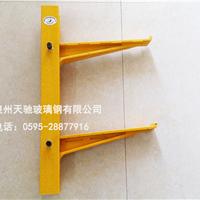 天驰制造 福建泉州玻璃钢电缆支架 厂家