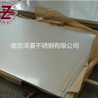 泽夏 南京禄口304不锈钢商家 不锈钢板材长