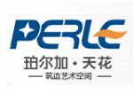 广州市太铝铝业有限公司