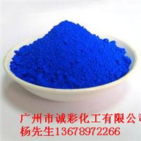 供应群青颜料