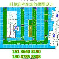 停车场平面效果图设计宁夏澳门香港台湾