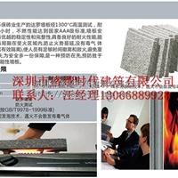 佛山镁耐建材推广最强耐火轻质隔墙板