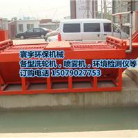 杭州双滚轴高效洗轮机
