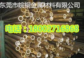 厂家直销 H62、H65、H70黄铜管