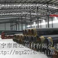 贵州地下打桩螺旋焊管指定供应商