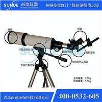 供应林格曼数码测烟望远镜青岛尚德厂家直销
