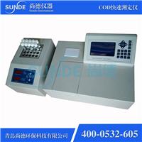 水质多参数检测仪COD/氨氮/总磷等可定制