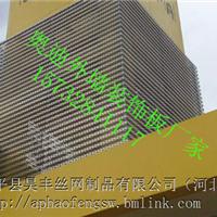 奥迪4s店幕墙铝板冲孔网-装饰冲孔板