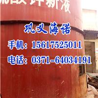 供应宜宾七水硫酸锌生产厂家