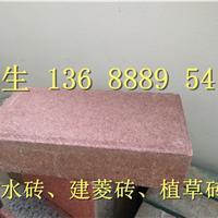 供应深圳生态透水砖|惠州植草砖