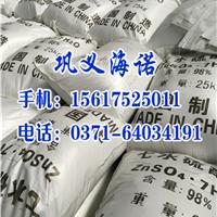 供应攀枝花七水硫酸锌生产厂家