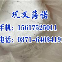 供应泸州七水硫酸锌生产厂家