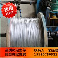河北厂家生产电力通讯镀锌钢绞线,价格可议