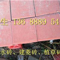 供应深圳透水砖|惠州建菱砖