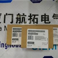 6ES7323-1BL00-0AA0数字量模块