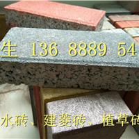 加工惠州透水砖|深圳生态透水砖