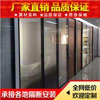 透明玻璃高隔断透明玻璃隔断办公室隔断