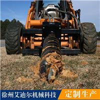 供应工程钻孔机具螺旋钻配挖掘机装载机铲车