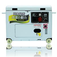 供应5kw柴油发电机优质15wk柴油发电机】