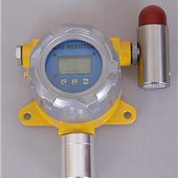 供应甲烷气体探测器乙炔探测器厂家