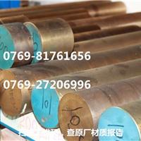 供应进口C1720铍铜板