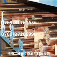 供应日本NGK铍铜棒代理商