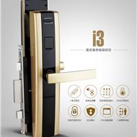 供应家用智能锁i3A7FMK-AN2B