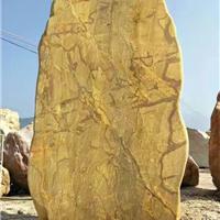 北京大型黄蜡石刻字门牌石