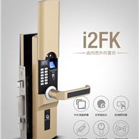 供应i2A8FK-AN2A光学指纹 密码锁