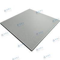 旭鑫环保铝矿棉复合板 工程铝扣板天花板