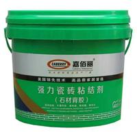 供应最有影响力品牌嘉佰丽强力瓷砖粘结剂