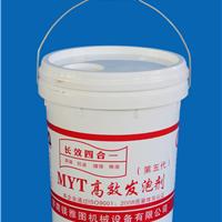 硫氧镁专用发泡剂
