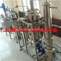 茶饮料成套设备-中小试果汁饮料生产线