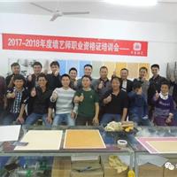 墙艺师培训硅藻泥招收学员3月29日开班