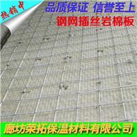 插丝岩棉板岩棉板厂家吸音外墙保温岩棉板