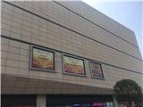 黄金麻荔枝面城中城广场