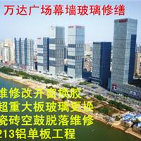 湘潭江高幕墙玻璃承包工程有限公司