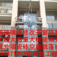 衡阳江高玻璃幕墙承包工程公司