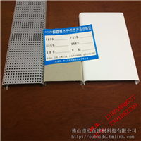 商务大厦长条形铝扣板,条扣铝板表面处理加工