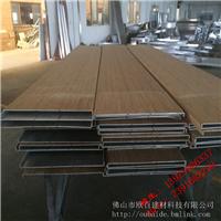 开放式组合条扣天花长条形铝扣板,铝条扣配件