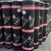 供应3mmSBS防水卷材(-25℃)聚酯胎