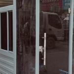 郑州联同创金属制品有限公司
